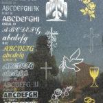 Betűvésés sírkőre, emléktáblára Érden